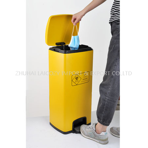 Yellow Stainless Steel Pedal Dustbin for Medical Waste 30L