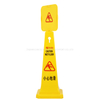 Plastic Yellow Caution Board Warning Sign