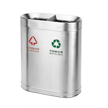 Hotel lobby stainless steel indoor double dustbins
